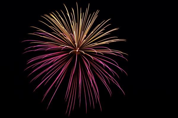 Somebody Else's Fireworks