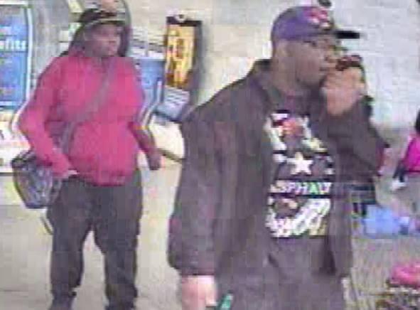 Walmart Suspects - December 15 2015